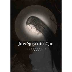 Photo1: Japonesthétique (regular edition)
