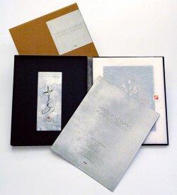 Photo1: HIROSHI NONAMI PORTFOLIO 1989-2007
