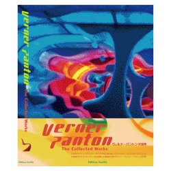Photo1: VERNER PANTON ; The Collected Works (hardback edition)